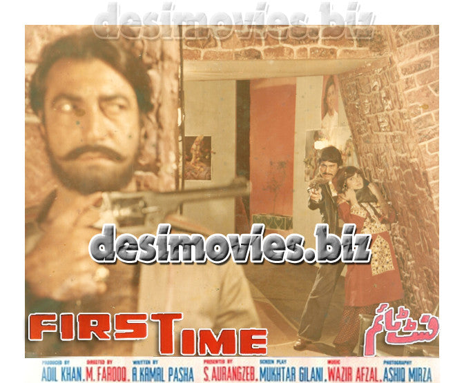 First Time (1979) Unreleased  Lollywood Film Lobby Card Still-1