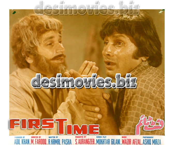 First Time (1979) Unreleased  Lollywood Film Lobby Card Still-2