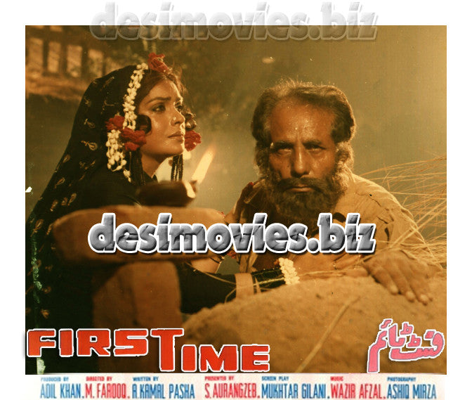 First Time (1979) Unreleased  Lollywood Film Lobby Card Still-4