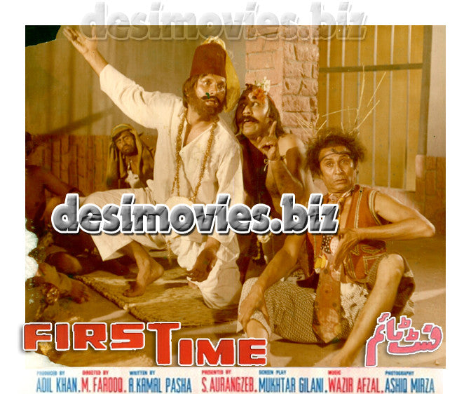 First Time (1979) Unreleased  Lollywood Film Lobby Card Still-7