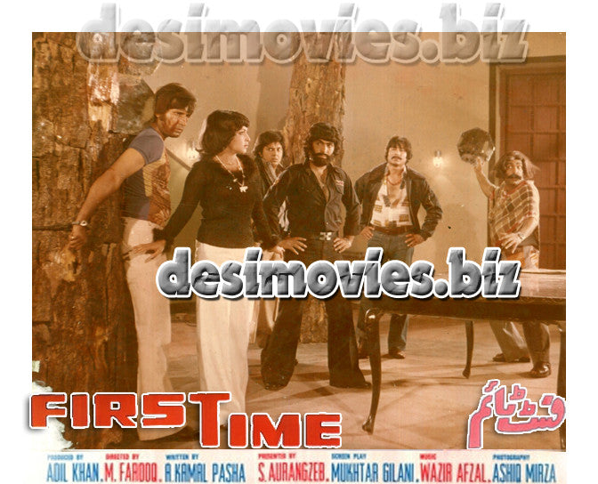 First Time (1979) Unreleased  Lollywood Film Lobby Card Still-8