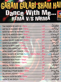 "Reema Vs Nirma ""Dance With Me"""
