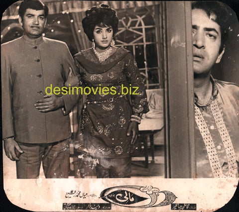 Mali (1971) Lollywood Lobby Card Still