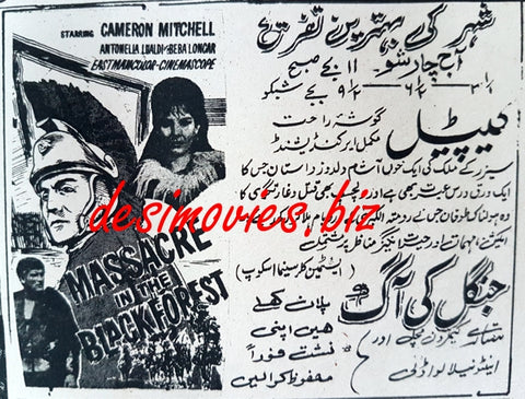 Massacre in the Black Forest (1967) Press Ad, Karachi