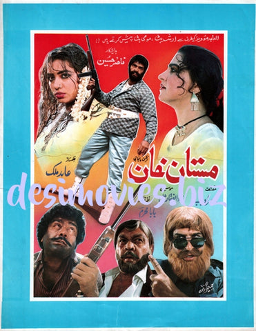 Mastan Khan (1991) Original Booklet
