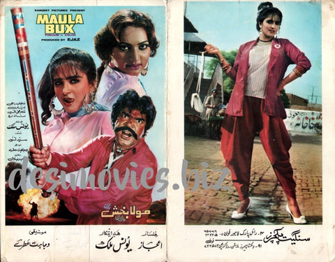 Maula Bux (1988) Original Booklet