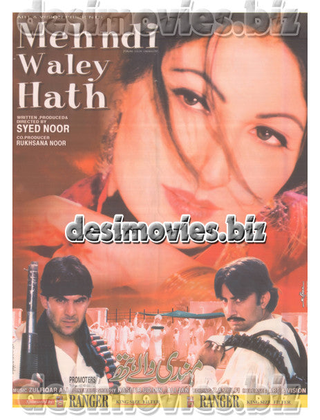 Mehndi walay Hath (2000)  Lollywood Original Poster A