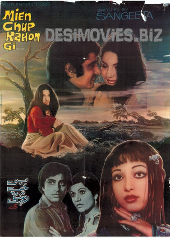 Mein Chup Rahungi (1979) Original Posters, Booklet & Advert