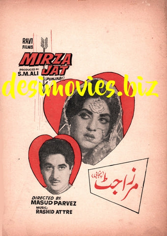 Mirza Jat (1967) Original Booklet