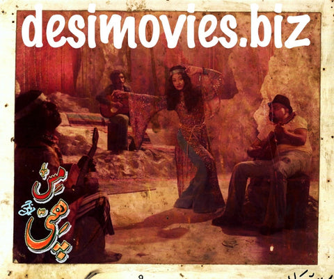 Miss Hippy (1975) Lobby Card Still B