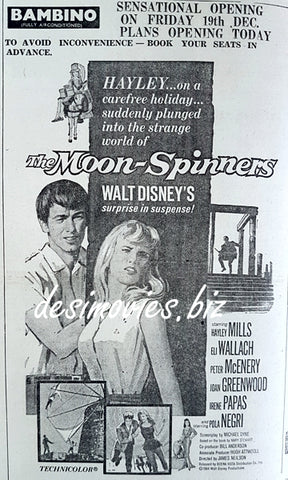Money Spinners, The (1967) Press Ad, Karachi