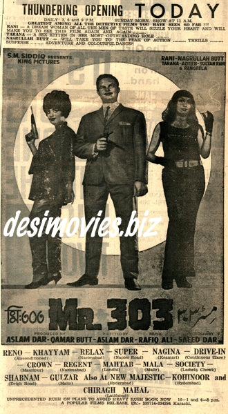 Mr. 303 (1971) Press Ad - Karachi 1971