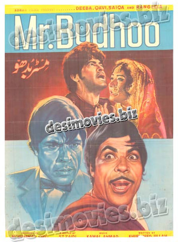Mr. Buddhoo (1973) Lollywood Original Poster
