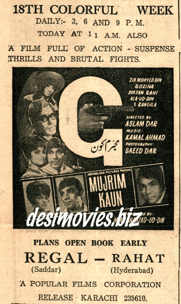 Mujrim Kaun (1971) Press Advert, Karachi