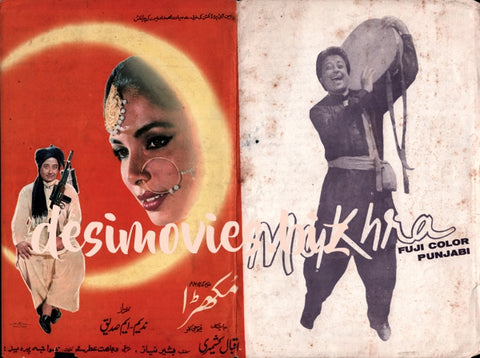 Mukhra  (1988) Original Booklet