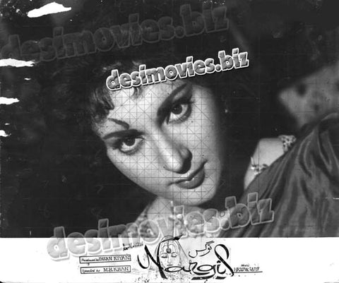 Nargis  (1965+unreleased movie) Lobby Card Still 14