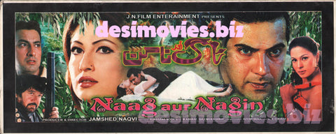 Naag or Nagin (2005) Original Booklet