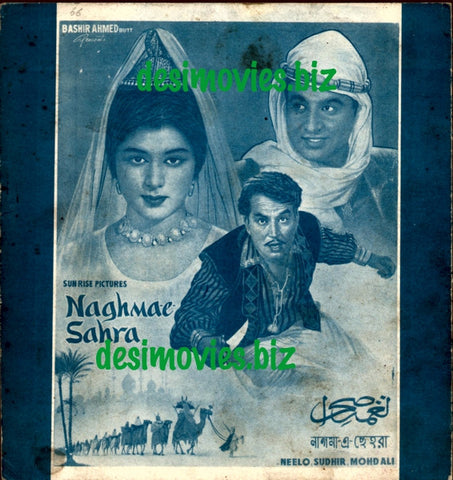Naghma-e-Sahra (1966) Lollywood Original Booklet