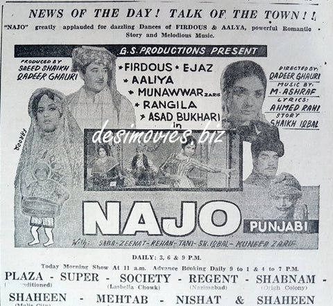 Najo (1969) Press Ad