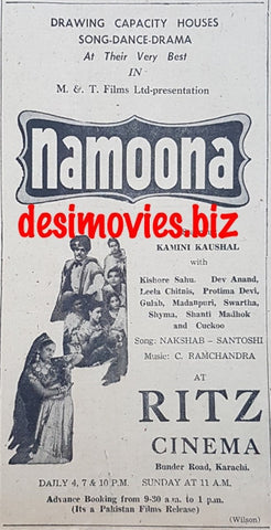 Namoona (1949) Press Ad