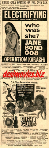 Night Club & Operation Karachi (1971) Press Ad - Karachi 1971