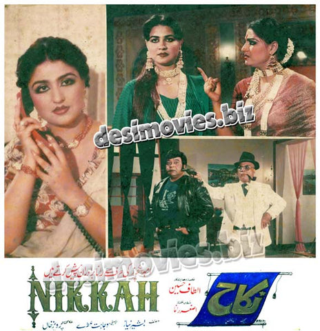 Nikah (1985) Lollywood Lobby Card Still 1