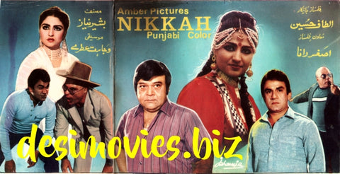 Nikah (1985) Original Booklet