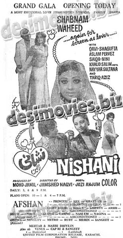 Nishani (1979) Press Ad - Grand Gala Opening