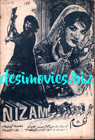 Nizam (1972)  Original Booklet