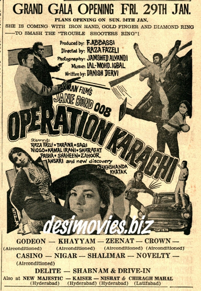 Operation Karachi (1971) Press Ad