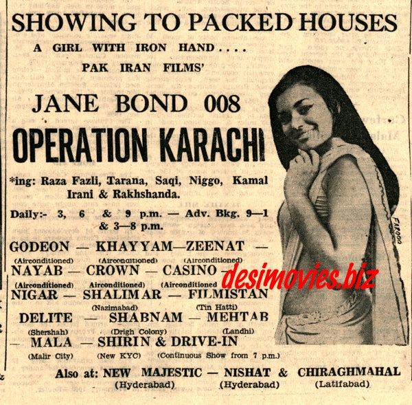 Operation Karachi (1971) Press Ad - Karachi 1971