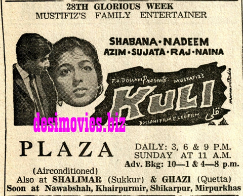 Kuli (1968) Press Ad - Karachi 1968