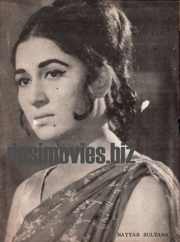 Nayyar Sultana - Lollywood Star