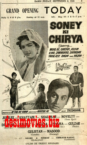 Sonay Ki Chirya (1968) Press Ad - Karachi 1968