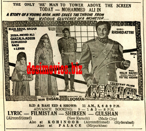 Mahal (1968) Press Ad - Karachi 1968