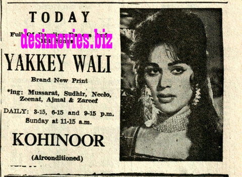 Yakkey Waly (1968) Press Ad - Karachi 1968