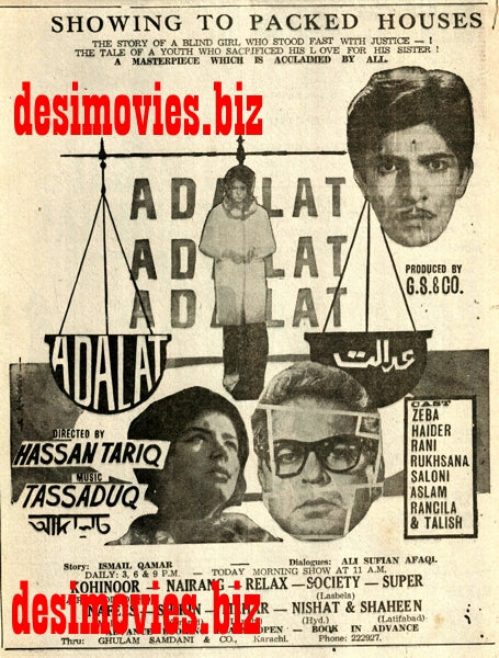 Adalat (1968) Press Ad - Karachi 1968