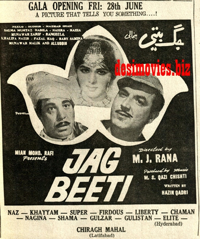 Jaag beti (1968) Press Ad - Karachi 1968