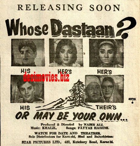 Dastan (1968) Press Ad - Karachi 1968