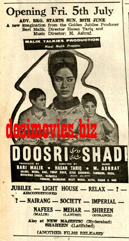 Doosri Shadi (1968) Press Ad - Karachi 1968