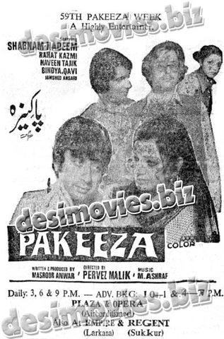 Pakeeza (1979) Press Ad - runing in 59 weeks