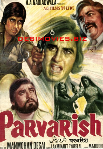 Parvarish (1977) 1 Sheet Poster