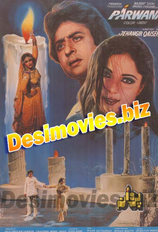PARWANA(1985) lollywood Original  Poster