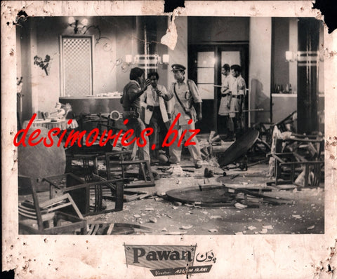 Pawan (1956) Lollywood Lobby Card Still