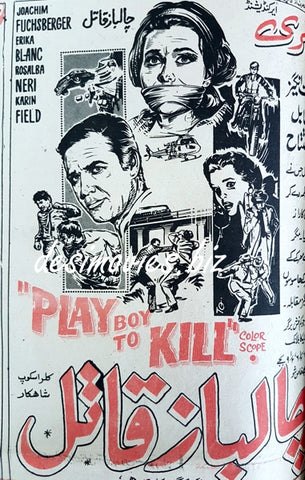 Feuer Frei auf Frankie (1967) AKA Playboy to Kill - Press Ad