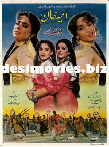 Ameer Khan (1989) Original Poster & Booklet