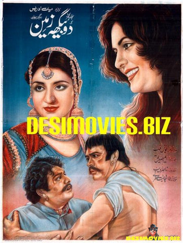 Do Bigha Zameen (1982) - Original Poster & Booklet