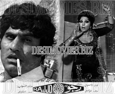 Rajjo (1975) Lobby Card Still