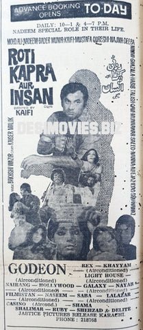 Roti Kapra aur Insan (1977) Press Advert - Karachi 1977