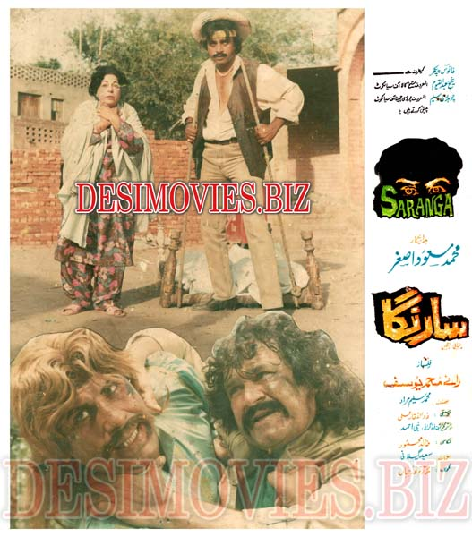Saranga (1994) Lollywood Lobby Card Still 1